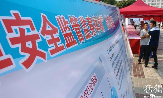 河南六月开展事故隐患集中清零行动 整改不到位将停工停产