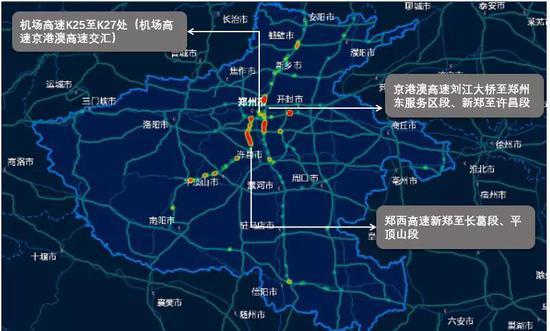 图4。 全省高速公路事故分布热力图