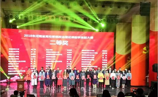 李艳艳老师在颁奖仪式上