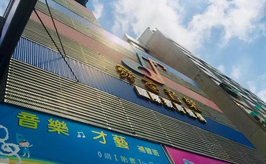 舜云音乐托婴中心