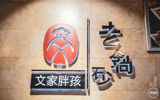 人均20+!在郑州这六家暖心老店喝一碗热汤!
