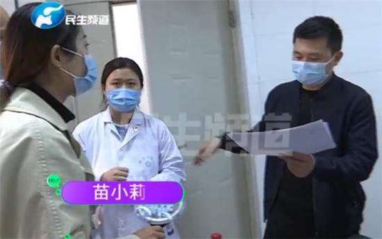 郑州医院做检查 女子被医生要求转账给个人