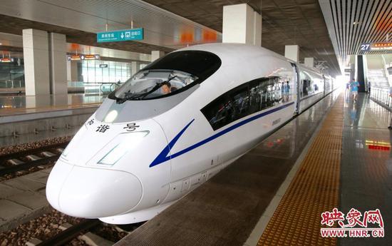 暑期旅行请关注 河南启用最新铁路列车运行图