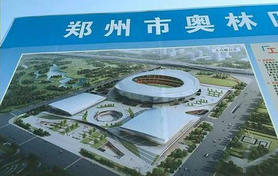 迎接少数民族运动会 郑州奥体中心主场馆7月中旬投用
