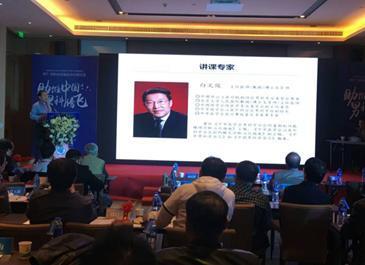 北京大学人民医院的白文俊教授就《前列腺炎诊断治疗指南解读》发表演讲