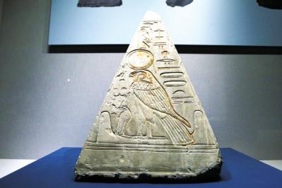 孔苏神小金字塔