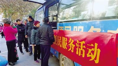 """郑州市民开""""无房证明"""" 在家门口就能预约办理"""