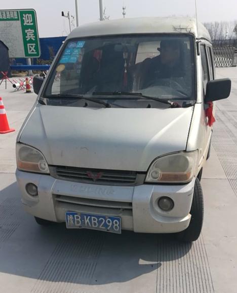 大河报·大河客户端记者 李岚 文图