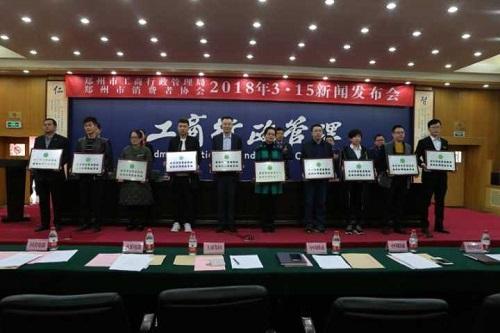 大河报·大河客户端记者 杨书贞 实习生贾惠心 文图