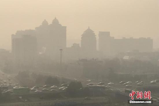 资料图:北京雾霾天气。中新社记者 李慧思 摄