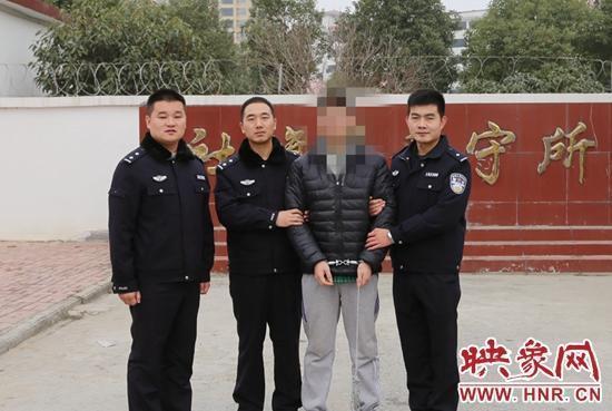 社旗警方抓获犯罪嫌疑人