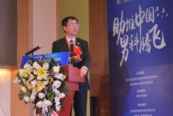 中国非公立医疗机构协会副秘书长林庆贤分享《创新评价机制、促进行业自律》