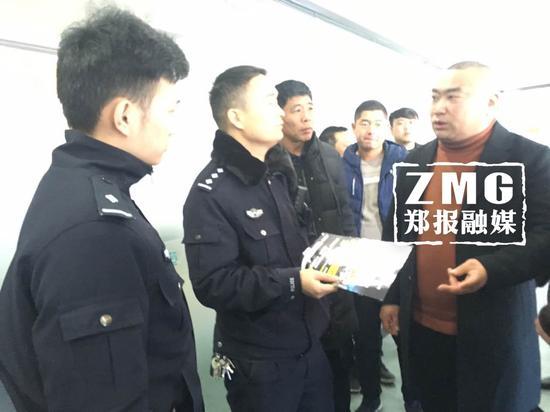 警方:被骗者去东风路派出所登记