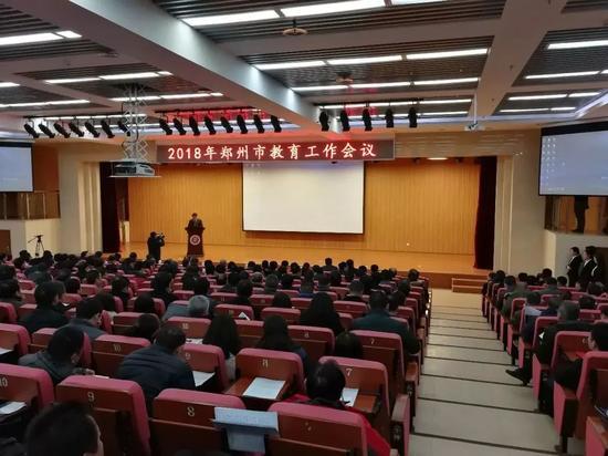 郑州教育小目标厉害了,