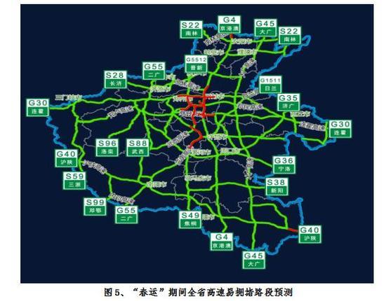 """图5、""""春运""""期间全省高速易拥堵路段预测"""