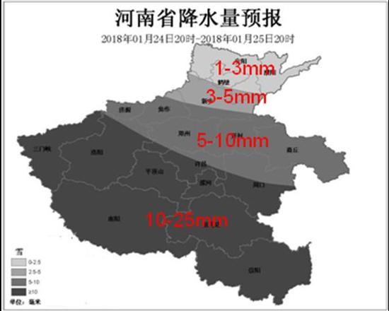 1月24至27日河南黄河以南大部将有大到暴雪