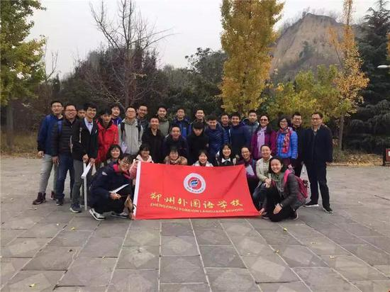 石头记:嵩山的地质地貌演变—郑州外国语学校研学课程纪实