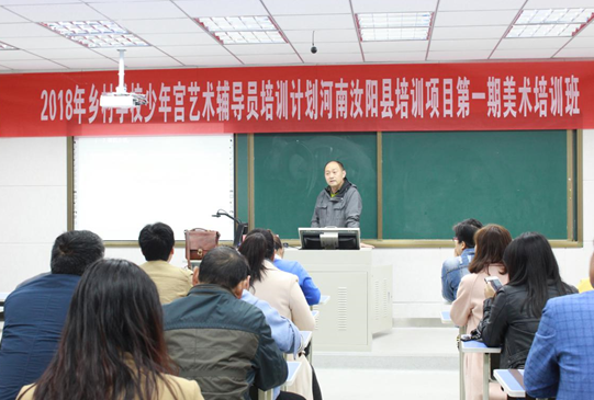 省文艺志愿者孟滨为汝阳县学员教授美术