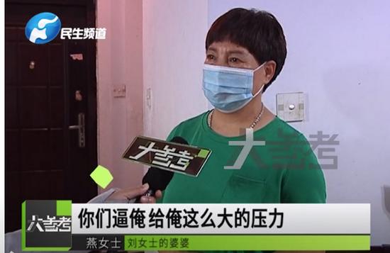 郑州女子怀三胎疑遭单位强行辞退 单位:没接到通知
