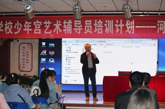 省文艺志愿者于同云为汝阳县学员教授朗诵
