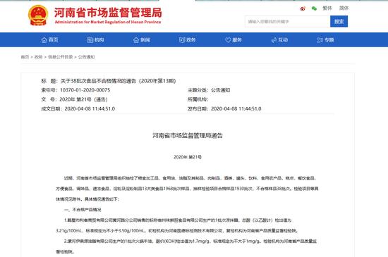 http://www.edaojz.cn/jiaoyuwenhua/566645.html