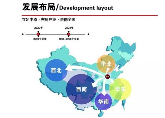 濮阳这个园区入驻企业可获真金白银支持,扶持政策有哪些?