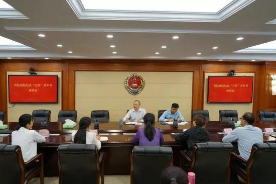 河南省检察院举行不忘初心·砥砺逐梦主题团