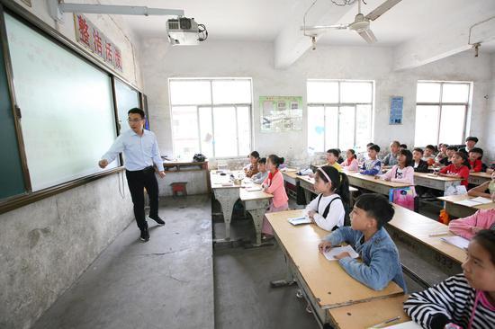 郏县三立国际学校