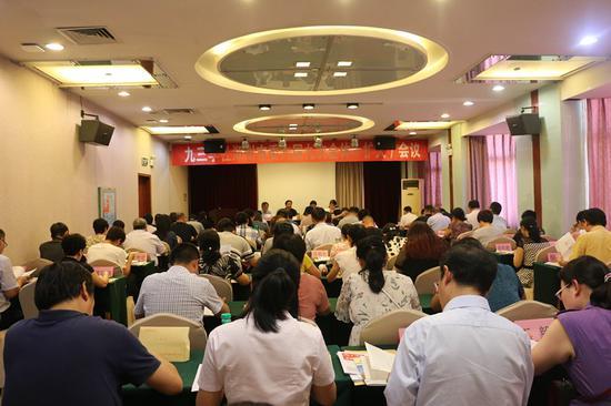 九三学社郑州市委传达学习习近平在中共中央党外人士座谈会上的重要讲话精神