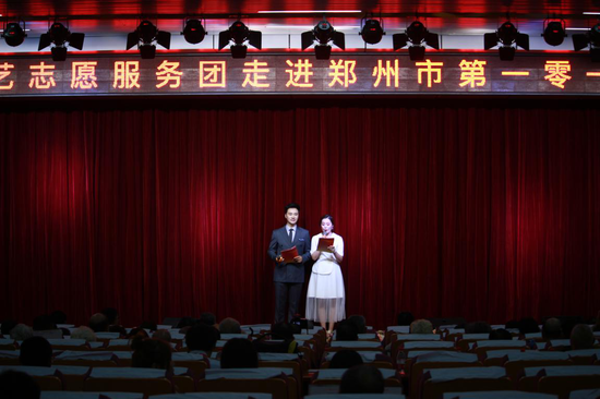 河南省文联文艺志愿服务团走进郑州市第101中学举办慰问演出活动
