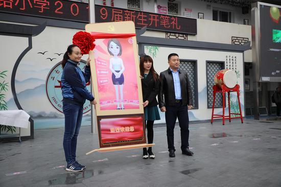 A.I.党建助手进校园 二七区京广路小学党建教育引进人工智能新模式