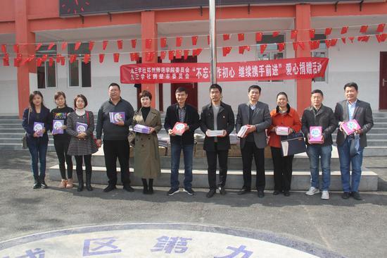 九三学社鹤壁市委员会、九三学社河南省郑州师范学院委员会联合举办图书捐赠活动