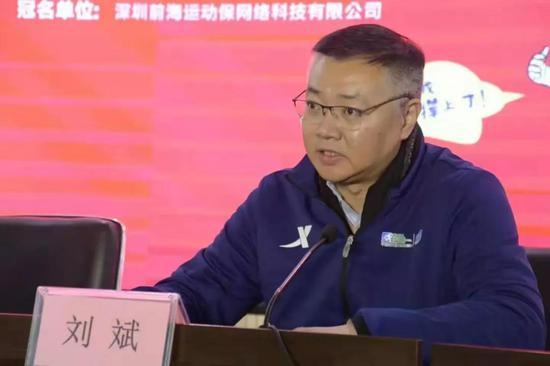 河南世纪中原体育文化有限公司董事长刘斌