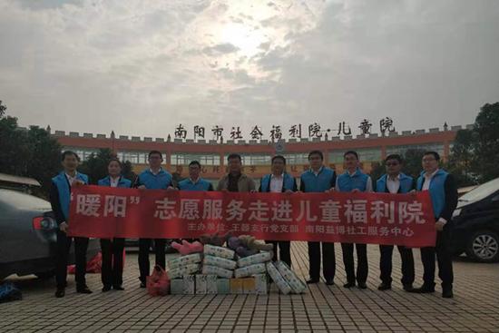 """中信银行南阳玉器支行开展""""暖阳""""志愿服务活动"""
