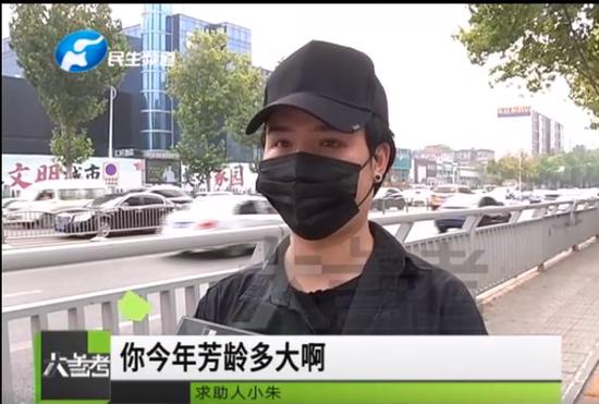男子郑州做面部整形结果做了个丰胸 究竟是为何?