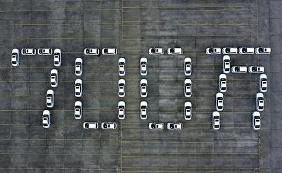 广汽本田累产700万辆 迈上全新发展阶段