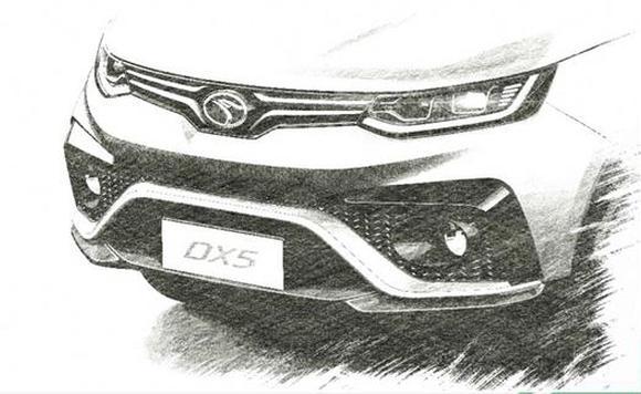 东南DX5设计图曝光 定位为小型SUV