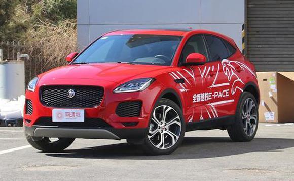 捷豹路虎与宝马合作 打造紧凑型轿跑SUV