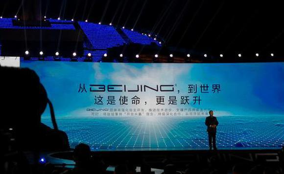 北汽发布BEIJING品牌 EU7售15.99万起