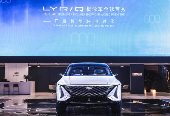 LYRIQ确认搭载高通骁龙8195芯片