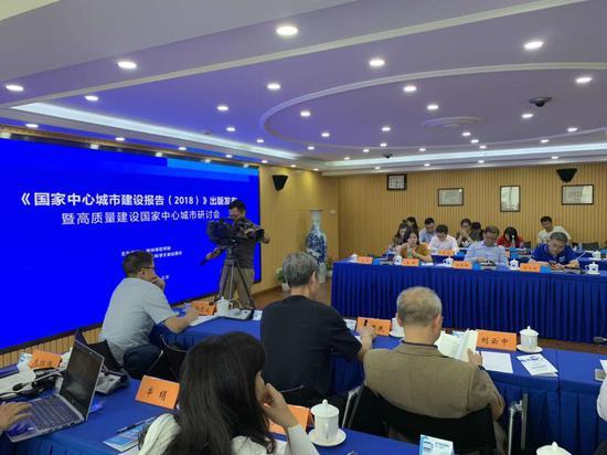 国家中心城市蓝皮书发布 郑州第三梯队 沪京广前三