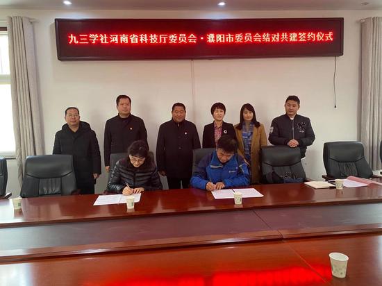 九三学社河南省科技厅委员会、社濮阳市委员会赴濮阳县开展精准扶贫结对子活动