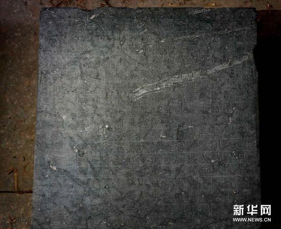 这是隋代汉白玉石棺床墓内出土的墓志(2020年12月24日摄)。新华社记者 李安 摄
