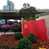 """广电全媒体系列述评之五:""""高质量党建""""要有高标准"""