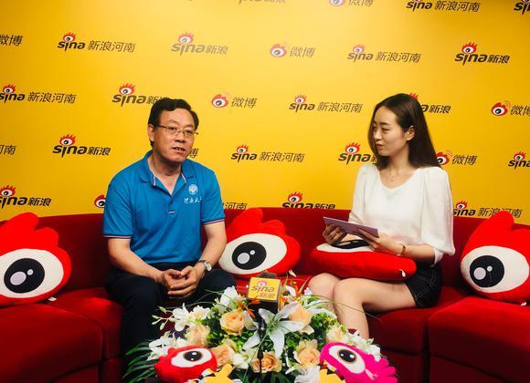 《招生处长来帮忙》系列访谈八:河南大学