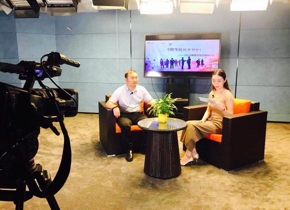 《招生处长来帮忙》系列访谈十一:郑州工业应用技术学院