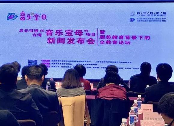 大陆首家全日制托婴品牌落郑州