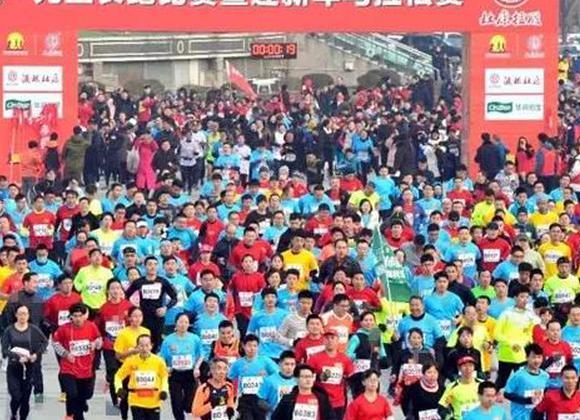 第四十届洛阳元旦长跑暨十公里马拉松开始报名了!