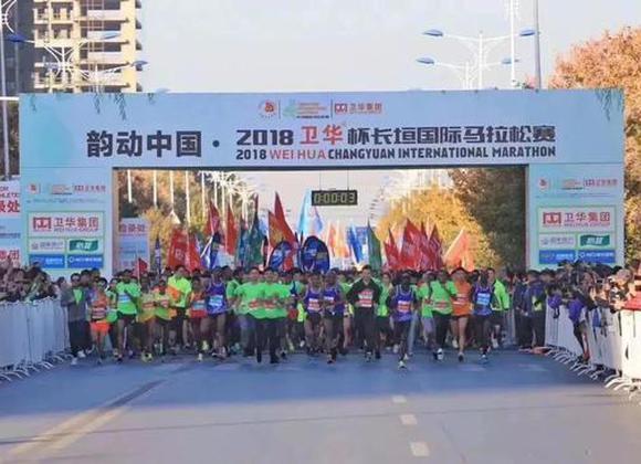 2019长垣国际马拉松开始报名了