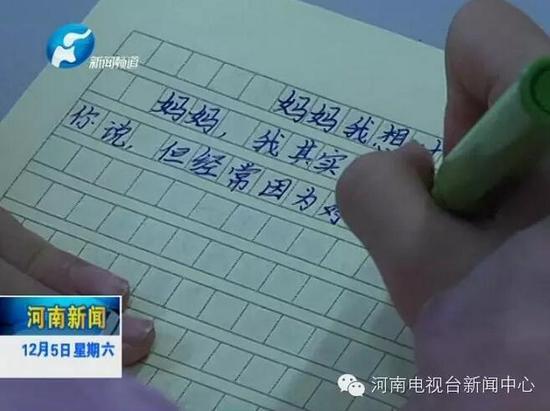 本溪小学生小学写给作文的话引a小学老师泪奔郑州一南父母图片